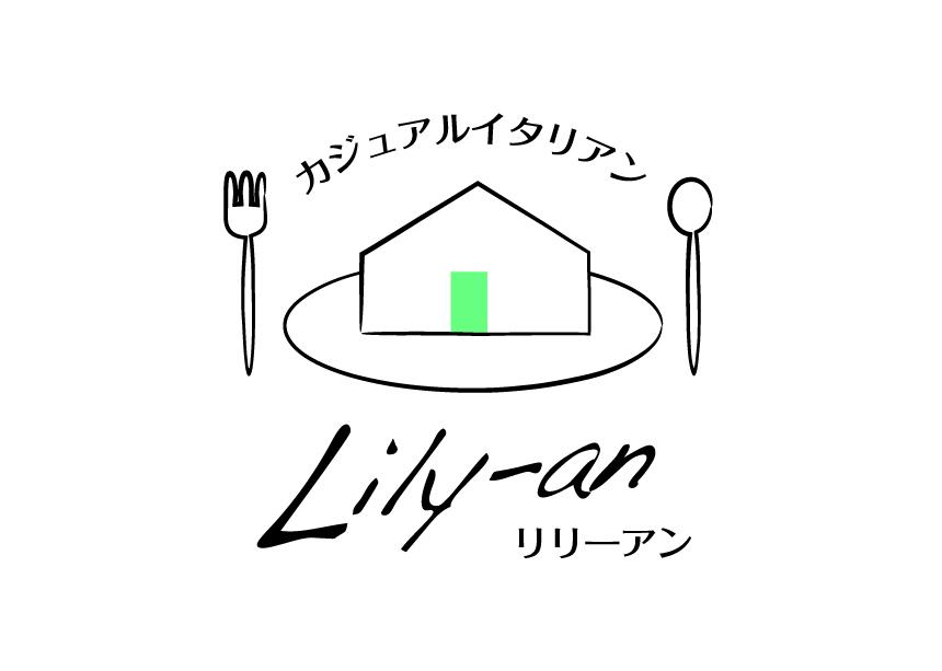 blog_lilyan_logo