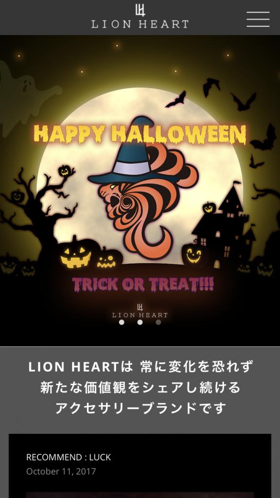 lh_sp_halloween